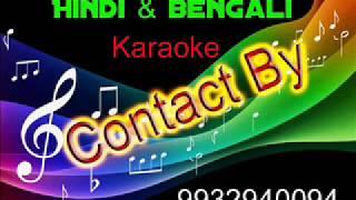 aankh-hai-bhari-bhari-karaoke-9932940094-tumse-acha-kaun-hai