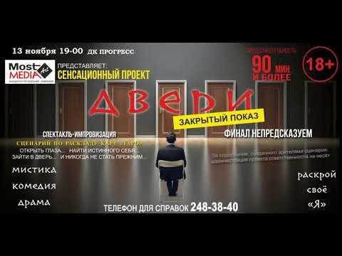 //www.youtube.com/embed/ZUy9sDv7E9o?rel=0