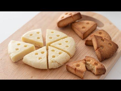 チーズケーキみたいなチーズクッキーの作り方 Cream Cheese Cookies|HidaMari Cooking