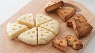 Cream Cheese Cookies*Eggless Recipe|HidaMari Cooking