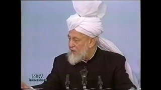 Friday Sermon 26 December 1997