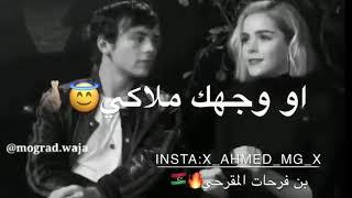 شعر ليبي  جمالك ساحر  حسام الجزائري ٢٠٢٠