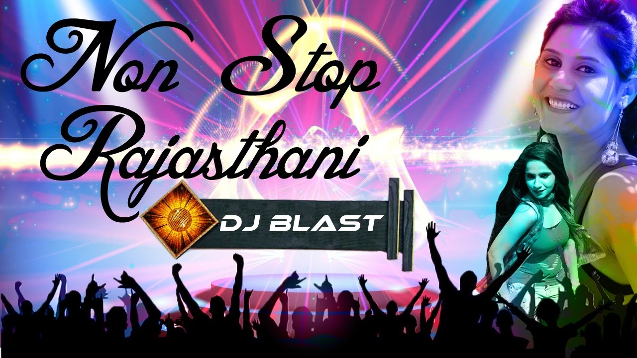 Marwadi Dj Songs | Nonstop Rajasthani Dj Blast | Audio Juke Box | New  Rajasthani DJ MIX Songs