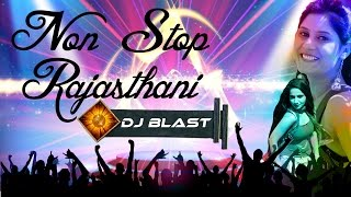 Marwadi Dj Songs | Nonstop Rajasthani Dj Blast | Audio Juke Box | Rajasthani Songs 2016 - 2017