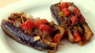 Vegetarian Stuffed Eggplant Recipe