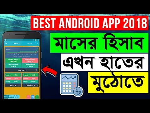 taka-income-expense-manager-(2018)-|-how-to-track-daily-expense-by-android-app-|-app-care-bd
