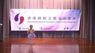 第六屆舞動香江大賽 01 劉曦彤 爵士舞 幼兒組 季軍