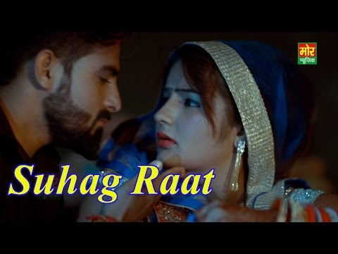 New Suhag Raat Song || Harsh Chikara & Harshita || Mor Music Video Song 2016