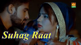 New Romantic Suhag Raat Haryanvi Song || Harsh Chikara & Harshita || Mor Music Video Song 2016 thumbnail