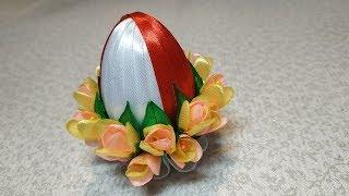 Декор пасхального яйца лентами. Вариант 3. Канзаши. Kanzashi.