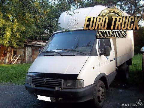 скачать мод газель на евро трек симулятор 2 - фото 10
