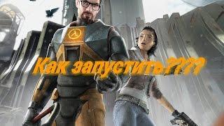 видео Half-Life 3 Системные требования