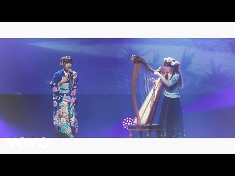 Cécile Corbel - Sayonara No Natsu ft. Misaki Iwasa