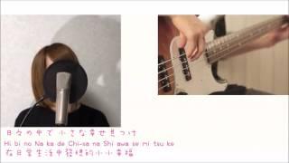 キセキ奇蹟/GReeeeN青空エール主題歌  Covered by -コバソロ(Kobasolo) & Lefty Hand Cream