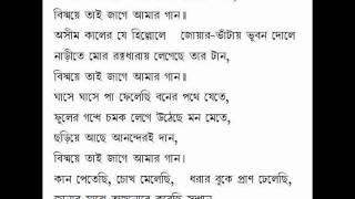 Akash Bhora   Indrani