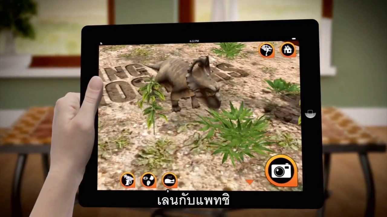 Walking With Dinosaurs (3D) - Photo Adventure App (ซับไทย)