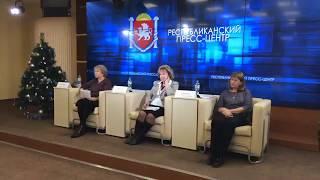 Крымский гидрометцентр об итогах года и погоде на Новый год