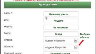 Заказ Стартового пакета ТимБилдер в Компании Stemtech Л. Какауридзе.(, 2013-12-05T22:39:09.000Z)