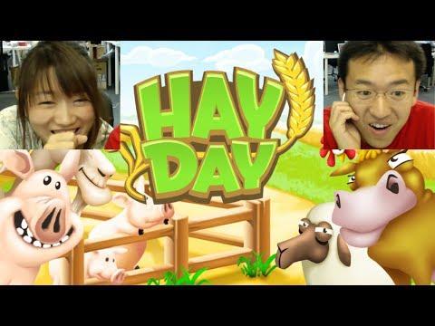 【ヘイデイ】癒される農場ゲーム!たまにはまったりしませんか?