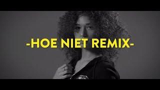 Jermaine Niffer & DJ D-Train - Hoe Niet Remix ft. Adje, Keizer & Kempi (prod. Esko)