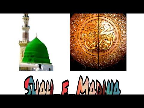 Shah_E_Madina