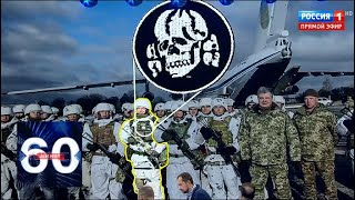 Украинский десантник нелепо оправдался за шеврон СС. 60 минут от 14.12.2018