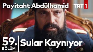 Sultan Abdülhamid'ten tarih dersi! I Payitaht ''Abdülhamid