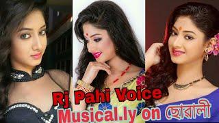 Assamese Actress Priyanka baishya Tik Tok Musical.ly Video  Tik Tok Musically Assamese