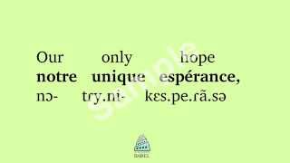 Fauré - Cantique de Jean Racine, op. 11 - Pronunciation Guide (Sample)