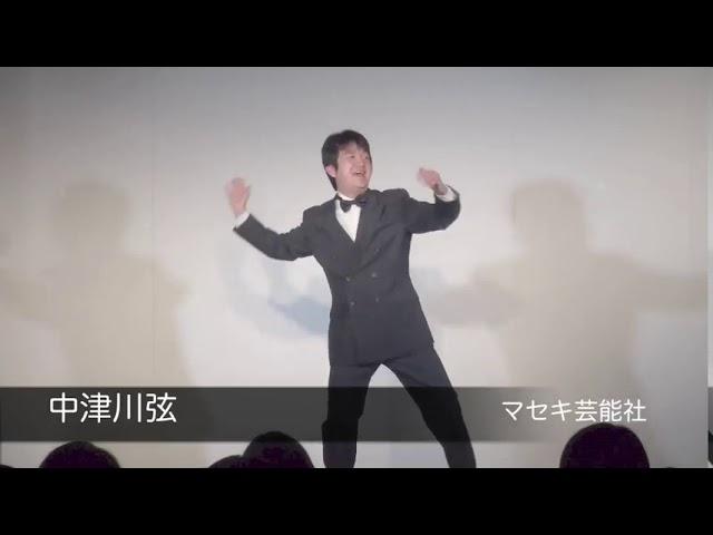 中津川弦『オリンピック問題』
