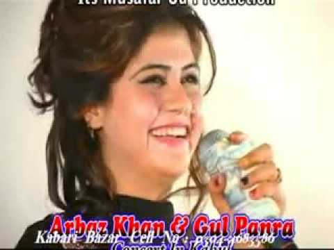 Gul Panra And Arbaz Kabul Show