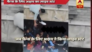 Video In Graphics: Take a look at Akshay Kumar's LIVE stunt for fans download MP3, 3GP, MP4, WEBM, AVI, FLV Agustus 2018