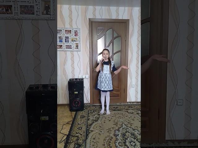 №1048 Емельянова Ксения. Песня