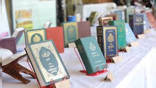 Holy Quran Exhibition & Book Fair Masroor Mosque VA