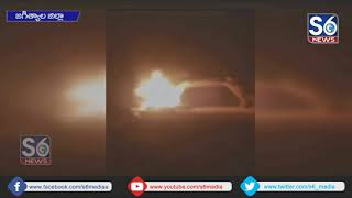 Fire Accident In Jagityala District || S6 Media