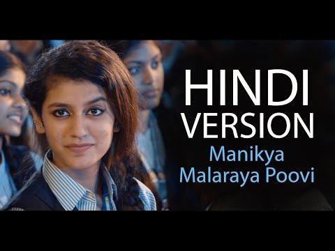 Manikya Malaraya Poovi (Hindi Version) | Priya Prakash Varrier | Oru Adaar Love || Sukhpal Darshan
