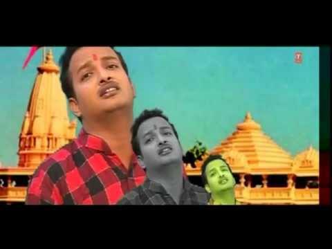Kaha Sakhi Saryu Nahailu Bhojpuri Ram Bhajan Diwakar Dwivedi [Full Song] I Banega Ab Mandir