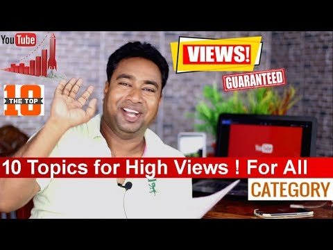 10 Best Topic on YouTube for Getting High Views on Video for any Category !