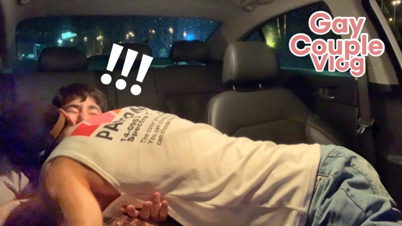 ENG)게이커플, 야간 드라이브 첫경험.. #게이 #게이커플 #vlog