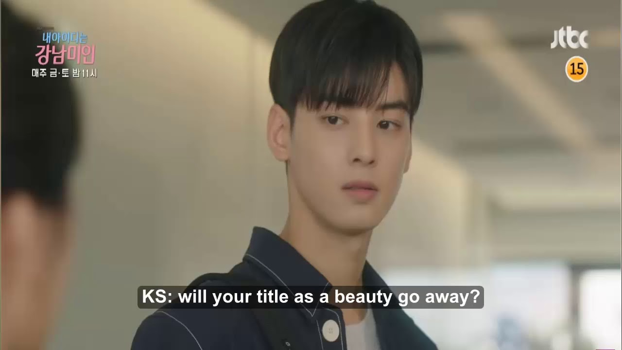My ID Is Gangnam Beauty EP 13 Preview Eng Sub | Im Soo Hyang and Cha Eun Woo