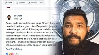 'Papagomo' arrested over seditious statements