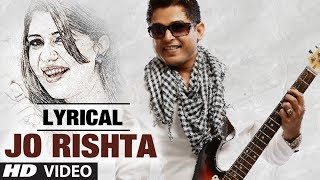 """Jo Rishta"" Feroz Khan Lyrical Song 