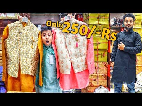 Factory price Kurta Pajama wholesale | Indian ethnic Fashion| Kurta Pajama manufacturing | VANSHMJ