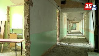 Долгожданный капремонт: детскую поликлинику в Северном районе Череповца закроют на полгода