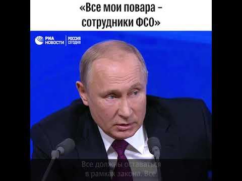 """Путин прокомментировал деятельность ЧВК """"Вагнер"""""""