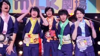 M!LK - 夏味ランデブー