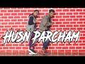 ZERO: Husn Parcham Dance  Video    Shah Rukh Khan, Katrina Kaif, Anushka Sharma   Feel Dance Center
