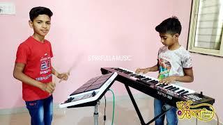 Frist class instrumental cover by Harish & Pratham