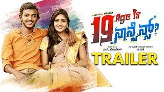 19 Age is Nonsense? Trailer | New Kannada Trailer 2019 | Manush,Madhumitha | Suresh M Gini|S K Kutti