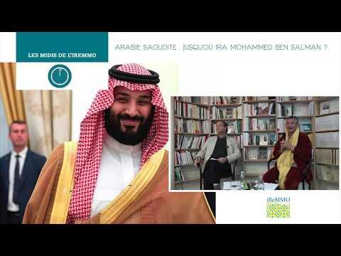 Arabie Saoudite : jusqu'où ira Mohammed Ben Salman ?